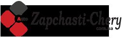 Чортков магазин Zapchasti-chery.com.ua
