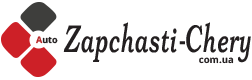 Втулка Дэу Нексия купить в интернет магазине 《ZAPCHSTI-CHERY》